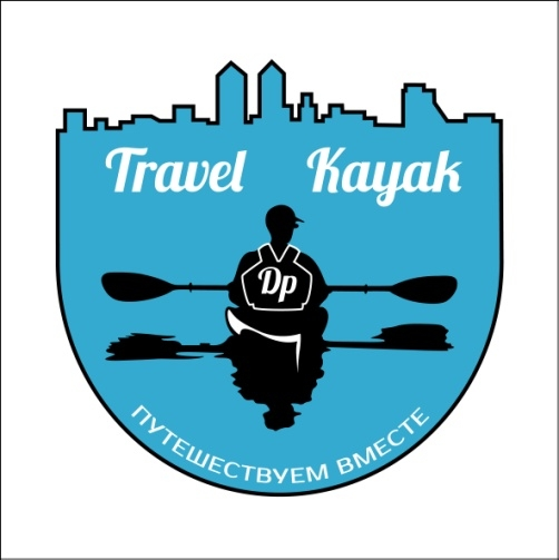 travel kayak